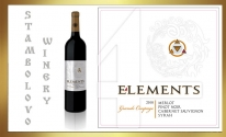 4 Elements (Merlot & Pinot Noir & Cabernet Sauvignon & Syrah)